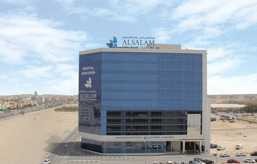 The Al Salam Specialist Hospital