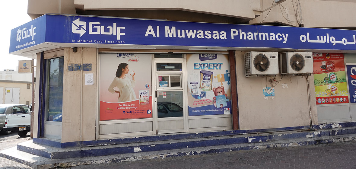 Al Mowasah Pharmacy W.L.L. External