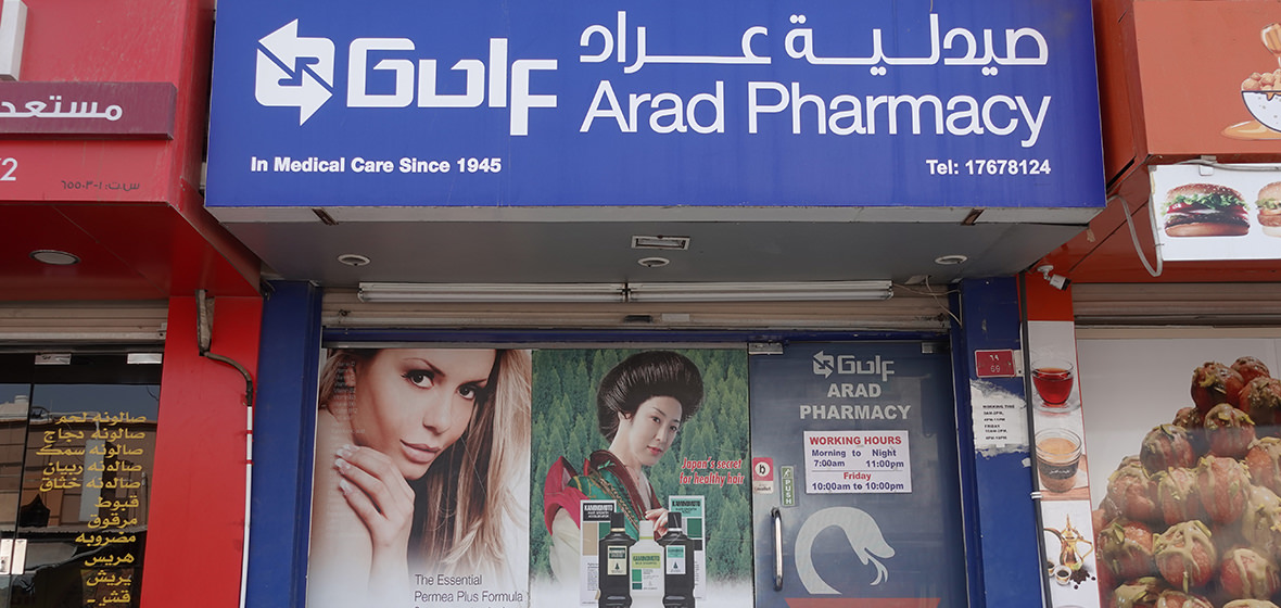 Arad Pharmacy External