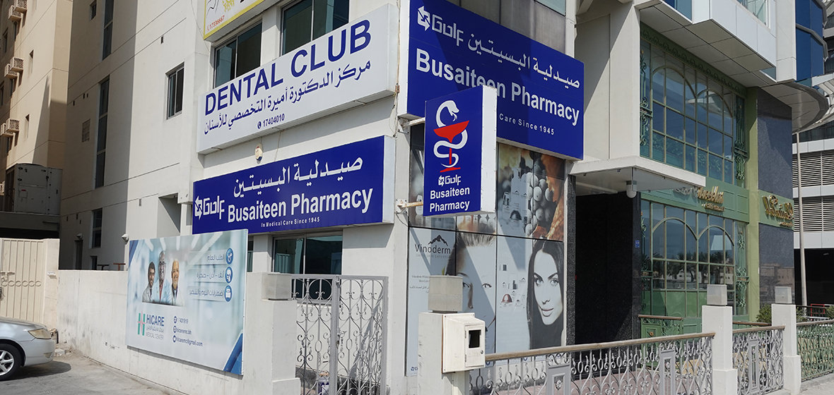 Busaiteen Pharmacy External