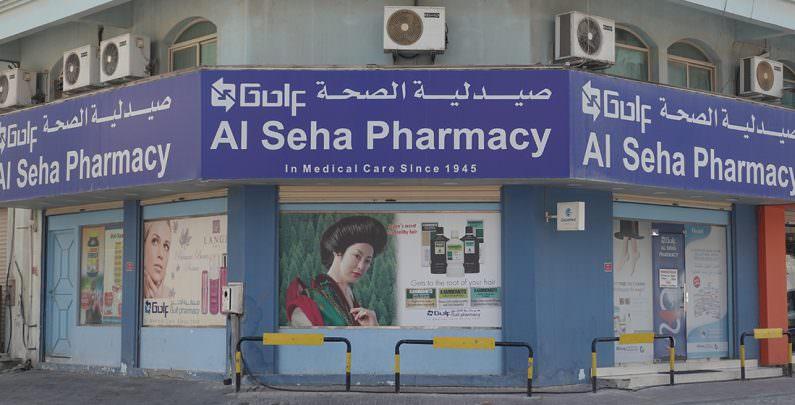 Al Seha Pharmacy External View