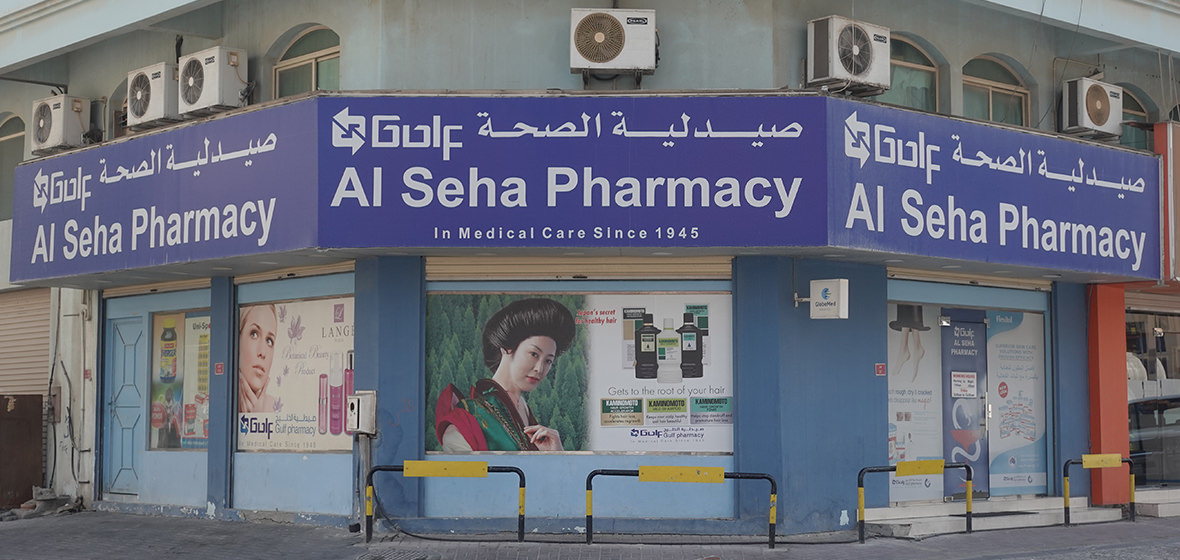 Al Seha Pharmacy External View