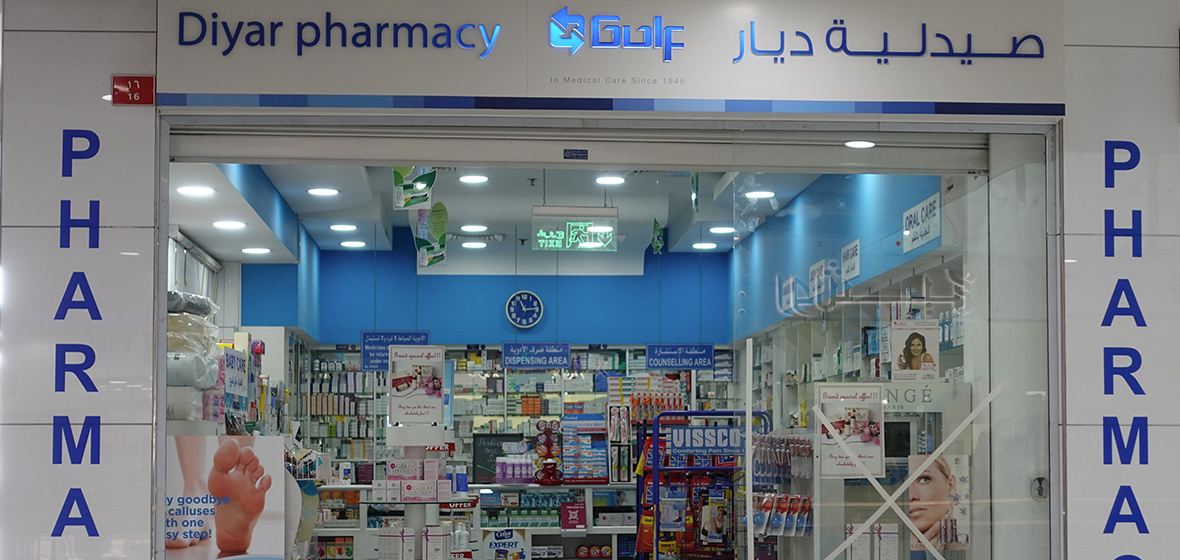 Diyar Pharmacy Exterior