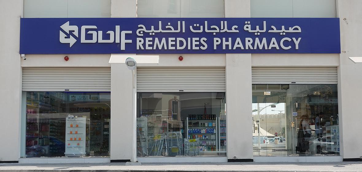 Gulf Remedies Exterior