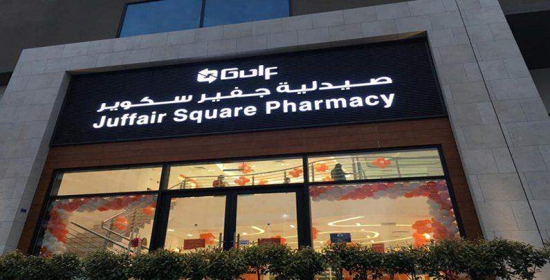 Juffair Square - Outdoor Photo